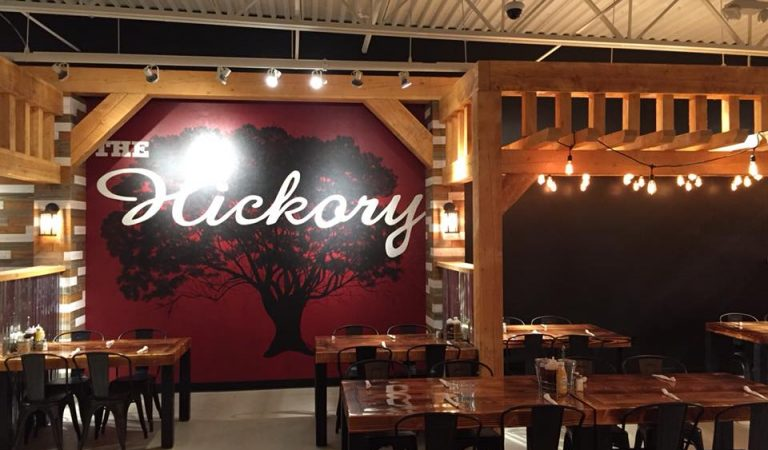 The Hickory: On to bigger and better things