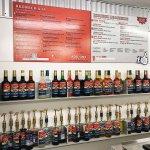 The Redneck Sup bar at Great Scott's - not SodaVine