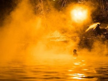 lava hot springs